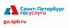5 logo gosuslugi